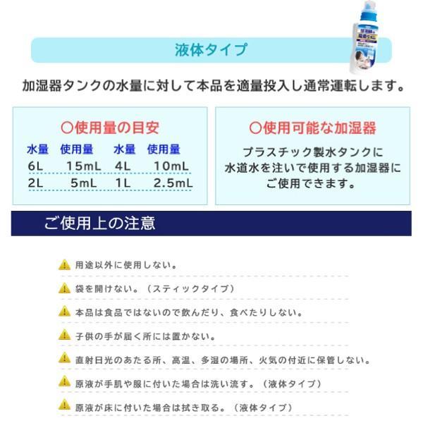 UYEKI 除菌タイム 液体タイプ2L ケース売り