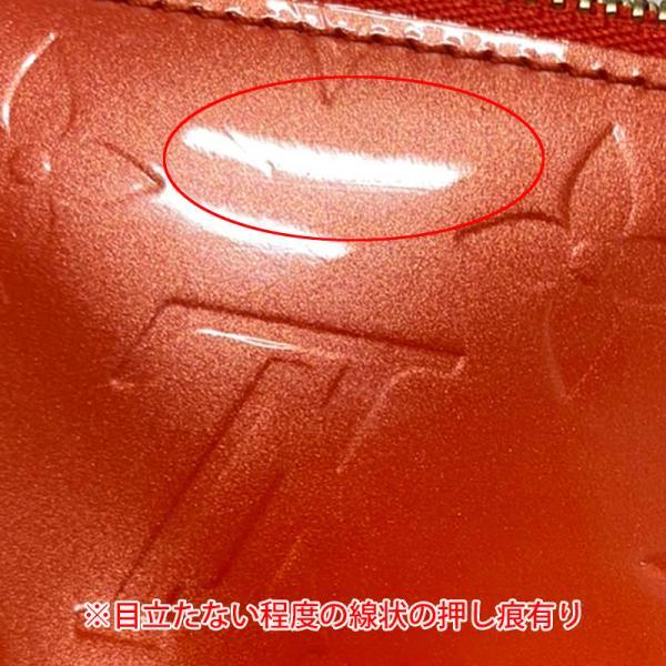 【送料無料】ルイヴィトン トゥルースコスメティック M93648 オレンジサンセット コスメポーチ 化粧品 小物や貴重品の収納に♪【質屋鑑定品】