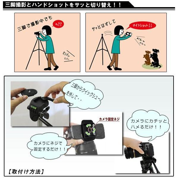 三脚 カメラ ビデオカメラ APRIO LT-130 軽量 コンパクト 一眼レフ 130cm 旅行 記念写真 送料無料