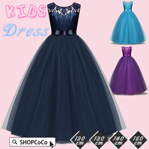 2d1b4b258875d 子供ドレス ピアノ発表会 ロング 子供ドレス 「セール!!」発表会 子ども ...