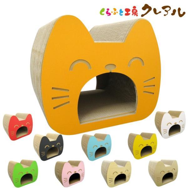 猫 爪とぎ ダンボール ロングトンネル   日本製 ダンボール猫 段ボールつめとぎ 爪とぎ 爪磨き 爪みがき 猫用品 おしゃれ ユニーク かわいい