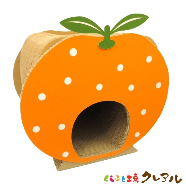 猫 爪とぎ ダンボール  みかんハウス(白シール付き)    日本製 猫 つめとぎ 爪とぎ 爪磨き 爪みがき 猫用品 段ボール 遊び おしゃれ ユニーク かわいい