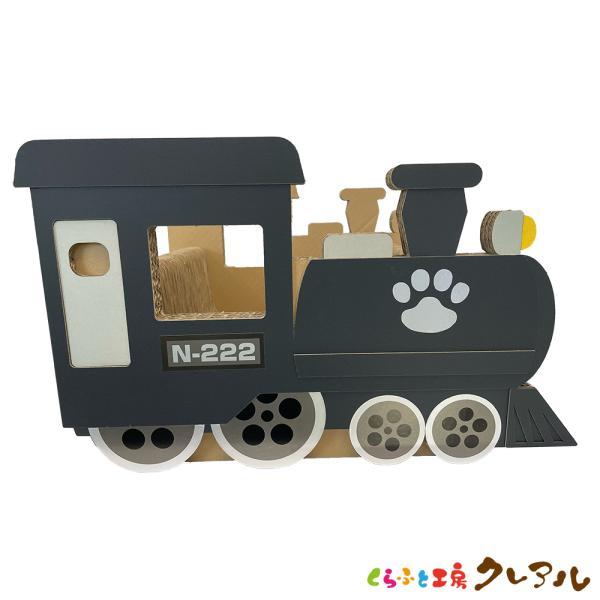 猫 爪とぎ 乗り物シリーズ 機関車            日本製 ダンボール 段ボールつめとぎ 爪磨き 爪みがき 猫用品