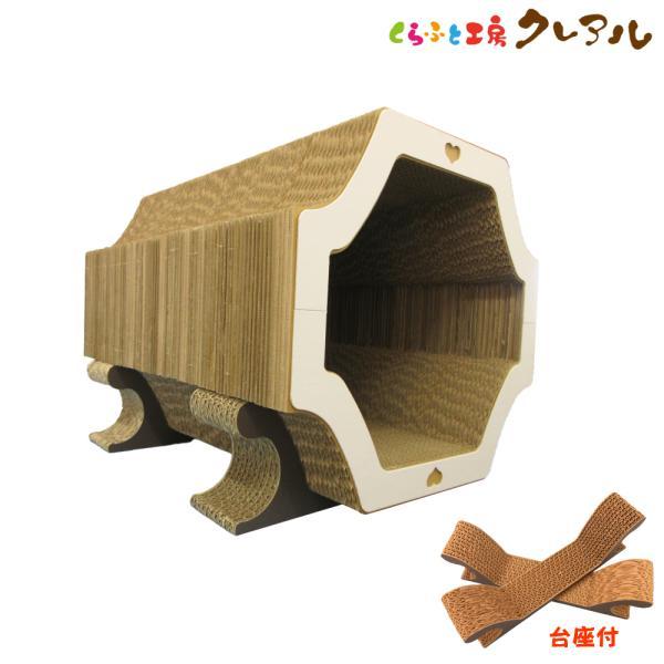 猫 爪とぎ ダンボール ファンタジートンネル+台座      日本製 ダンボール猫 段ボールつめとぎ 爪とぎ 爪磨き 爪みがき 猫用品 おしゃれ ユニーク