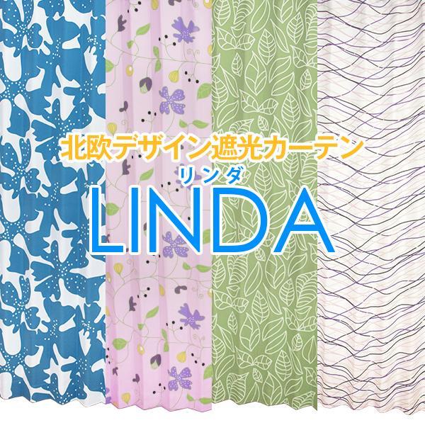 カーテン 北欧 おしゃれ LINDA 1.5倍ヒダ 2枚組 幅100cm×丈155cm〜200cm ( 遮光 オーダー 形状記憶加工 日本製 )|kurenai