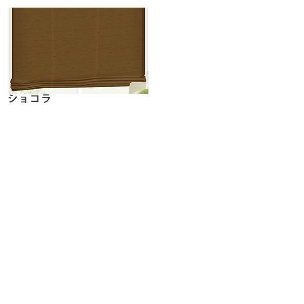 シェードカーテン 遮光 防炎 シルキーグロスシェード オーダー 幅141cm 〜190cm ×丈151cm 〜200cm ( ウォッシャブル おしゃれ 日本製 ) kurenai 05
