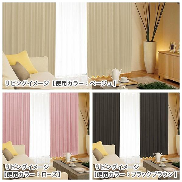 カーテン 遮光 防音 静 断熱カーテン 1枚 シンプル|kurenai|11