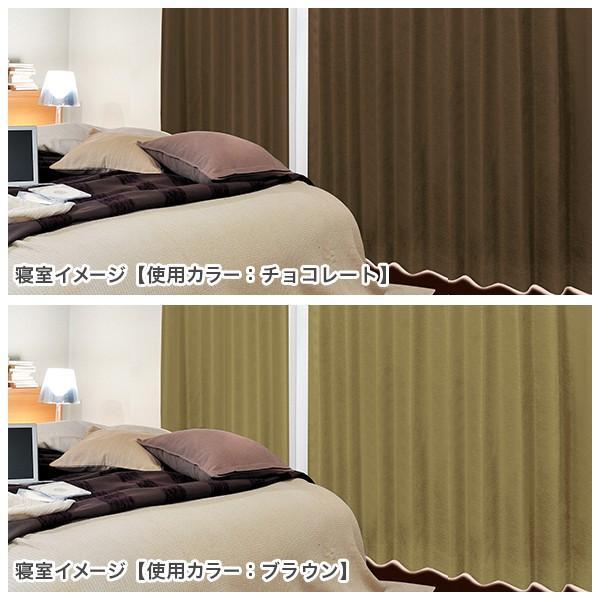カーテン 遮光 防音 静 断熱カーテン 1枚 シンプル|kurenai|12