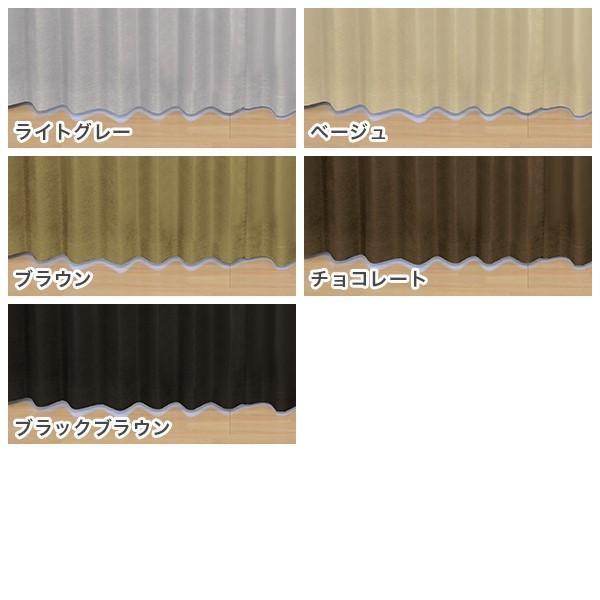 カーテン 遮光 防音 静 断熱カーテン 1枚 シンプル|kurenai|06