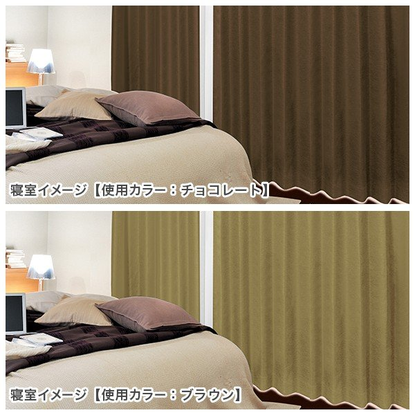 カーテン 防音 静・SHIZUKA 幅30cm〜100cm×丈251cm〜280cm ( 日本製 1枚 シンプル )|kurenai|12