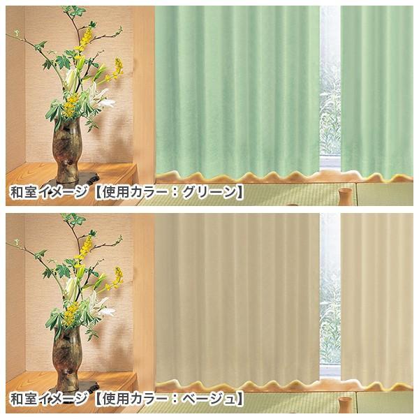 カーテン 防音 静・SHIZUKA 幅30cm〜100cm×丈251cm〜280cm ( 日本製 1枚 シンプル )|kurenai|13