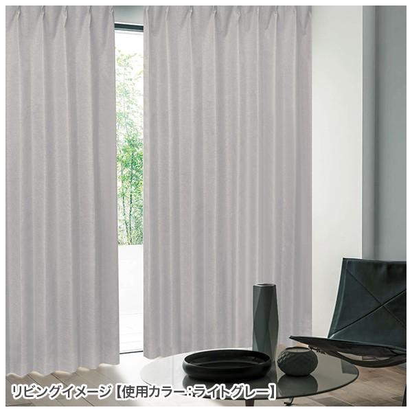 カーテン 防音 静・SHIZUKA 幅30cm〜100cm×丈251cm〜280cm ( 日本製 1枚 シンプル )|kurenai|14