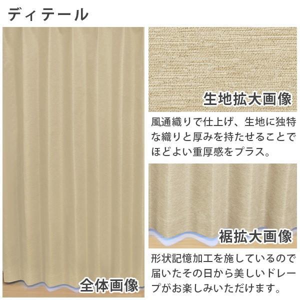 カーテン 防音 静・SHIZUKA 幅30cm〜100cm×丈251cm〜280cm ( 日本製 1枚 シンプル )|kurenai|07