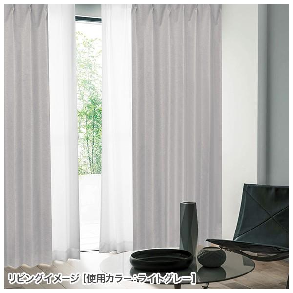 遮光カーテン 静 2枚 目隠しミラーレースカーテン2枚の4枚セット 幅100cm×丈80cm〜250cm|kurenai|13