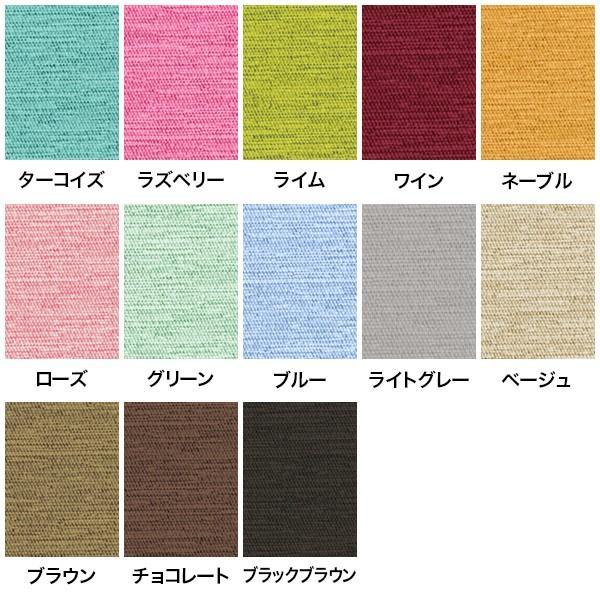 遮光カーテン 静 2枚 目隠しミラーレースカーテン2枚の4枚セット 幅100cm×丈80cm〜250cm|kurenai|04