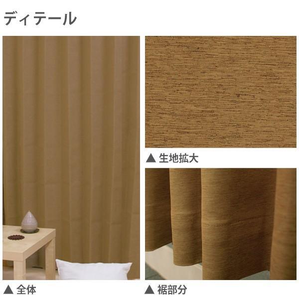遮光カーテン 静 2枚 目隠しミラーレースカーテン2枚の4枚セット 幅100cm×丈80cm〜250cm|kurenai|05