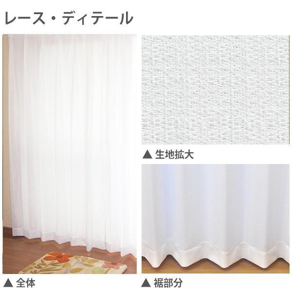 遮光カーテン 静 2枚 目隠しミラーレースカーテン2枚の4枚セット 幅100cm×丈80cm〜250cm|kurenai|10