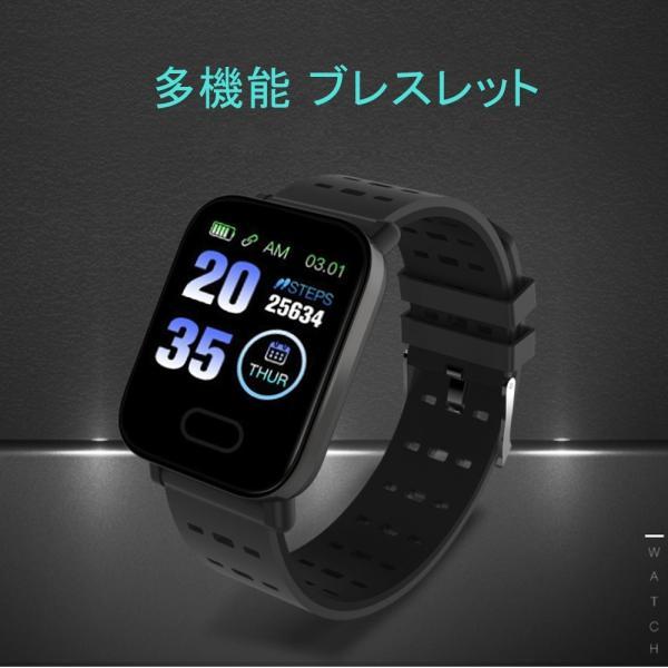 スマートウォッチ iphoneアンドロイド 英語版対応 血圧血中酸素計測 生活防水 スマートブレスレット 歩数計心拍数|kuri-store|02