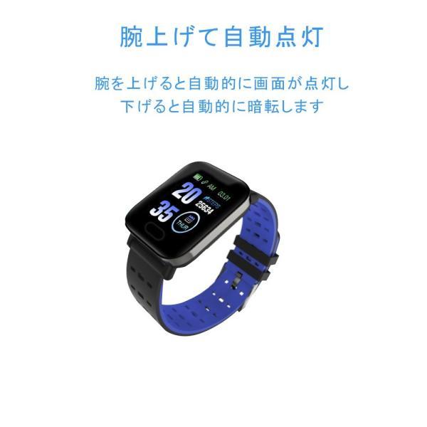 スマートウォッチ iphoneアンドロイド 英語版対応 血圧血中酸素計測 生活防水 スマートブレスレット 歩数計心拍数|kuri-store|11