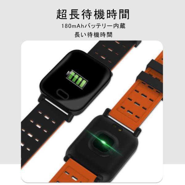 スマートウォッチ iphoneアンドロイド 英語版対応 血圧血中酸素計測 生活防水 スマートブレスレット 歩数計心拍数|kuri-store|12