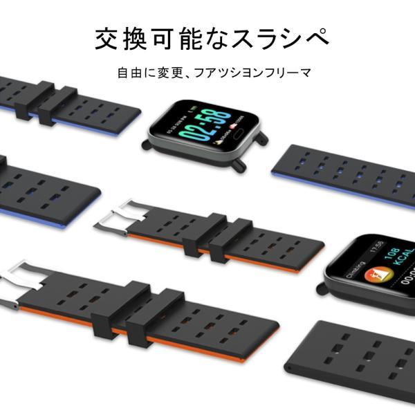 スマートウォッチ iphoneアンドロイド 英語版対応 血圧血中酸素計測 生活防水 スマートブレスレット 歩数計心拍数|kuri-store|13