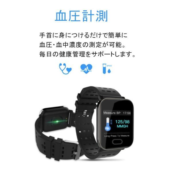 スマートウォッチ iphoneアンドロイド 英語版対応 血圧血中酸素計測 生活防水 スマートブレスレット 歩数計心拍数|kuri-store|04