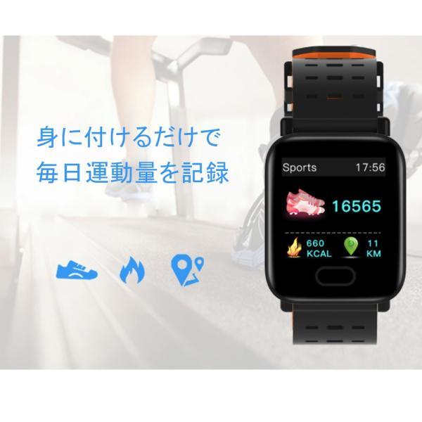 スマートウォッチ iphoneアンドロイド 英語版対応 血圧血中酸素計測 生活防水 スマートブレスレット 歩数計心拍数|kuri-store|05