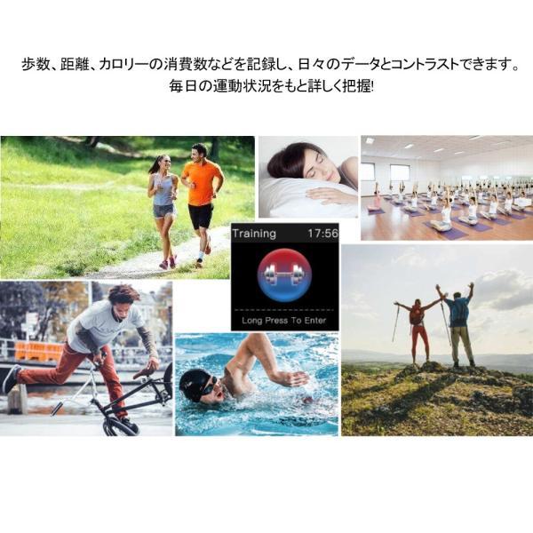 スマートウォッチ iphoneアンドロイド 英語版対応 血圧血中酸素計測 生活防水 スマートブレスレット 歩数計心拍数|kuri-store|06