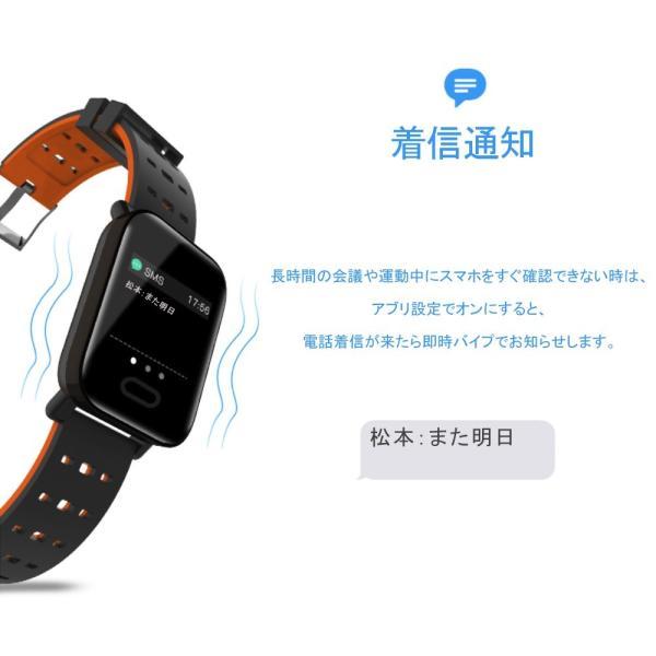 スマートウォッチ iphoneアンドロイド 英語版対応 血圧血中酸素計測 生活防水 スマートブレスレット 歩数計心拍数|kuri-store|07