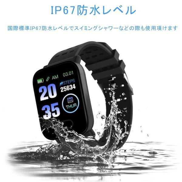 スマートウォッチ iphoneアンドロイド 英語版対応 血圧血中酸素計測 生活防水 スマートブレスレット 歩数計心拍数|kuri-store|08