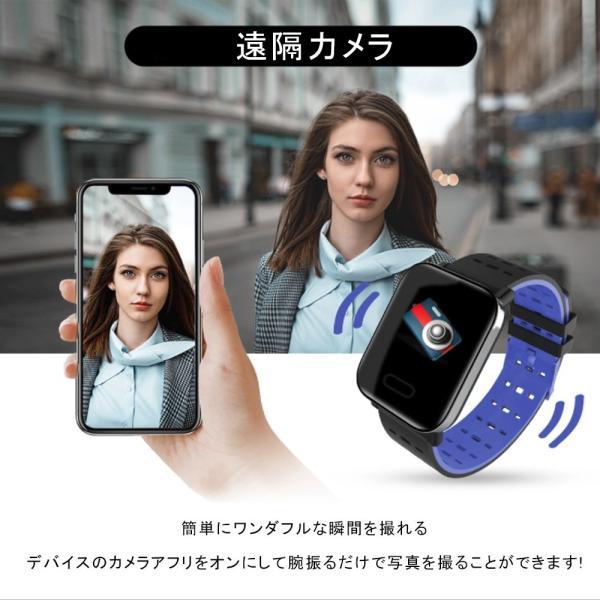 スマートウォッチ iphoneアンドロイド 英語版対応 血圧血中酸素計測 生活防水 スマートブレスレット 歩数計心拍数|kuri-store|09