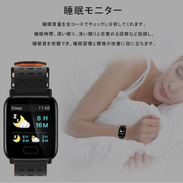 スマートウォッチ iphoneアンドロイド 英語版対応 血圧血中酸素計測 生活防水 スマートブレスレット 歩数計心拍数|kuri-store|10