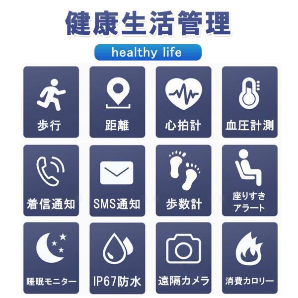 スマートウォッチ iphone アンドロイド英語版 血圧血中酸素計測  生活防水 スマートブレスレット 歩数計心拍数|kuri-store|02