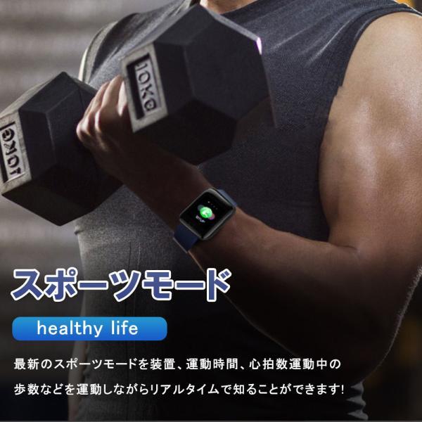 スマートウォッチ iphone アンドロイド英語版 血圧血中酸素計測  生活防水 スマートブレスレット 歩数計心拍数|kuri-store|11