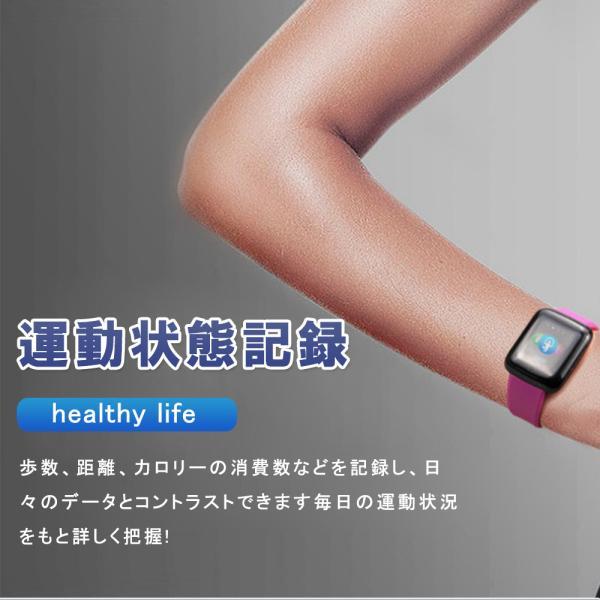 スマートウォッチ iphone アンドロイド英語版 血圧血中酸素計測  生活防水 スマートブレスレット 歩数計心拍数|kuri-store|13