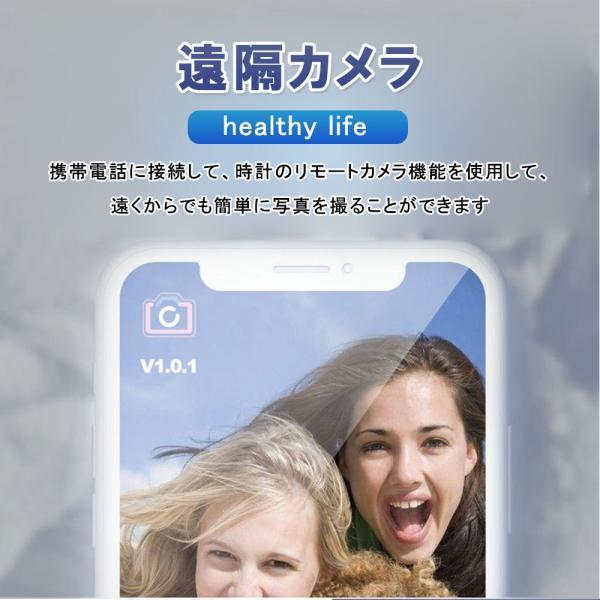 スマートウォッチ iphone アンドロイド英語版 血圧血中酸素計測  生活防水 スマートブレスレット 歩数計心拍数|kuri-store|14