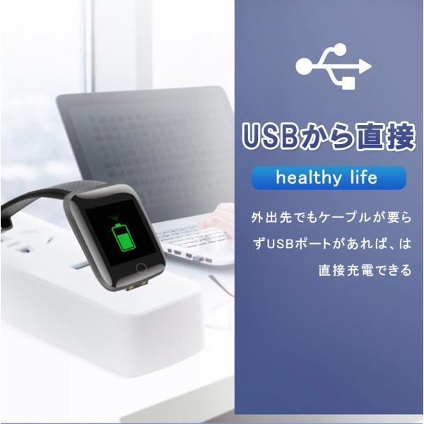 スマートウォッチ iphone アンドロイド英語版 血圧血中酸素計測  生活防水 スマートブレスレット 歩数計心拍数|kuri-store|15