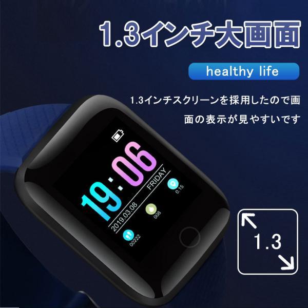 スマートウォッチ iphone アンドロイド英語版 血圧血中酸素計測  生活防水 スマートブレスレット 歩数計心拍数|kuri-store|03