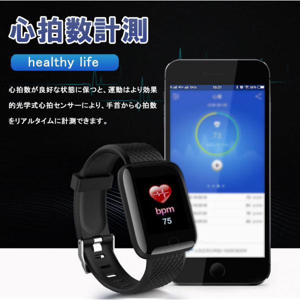 スマートウォッチ iphone アンドロイド英語版 血圧血中酸素計測  生活防水 スマートブレスレット 歩数計心拍数|kuri-store|04