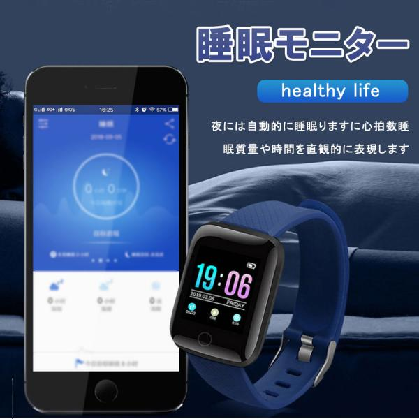 スマートウォッチ iphone アンドロイド英語版 血圧血中酸素計測  生活防水 スマートブレスレット 歩数計心拍数|kuri-store|05