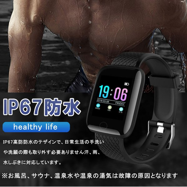 スマートウォッチ iphone アンドロイド英語版 血圧血中酸素計測  生活防水 スマートブレスレット 歩数計心拍数|kuri-store|06