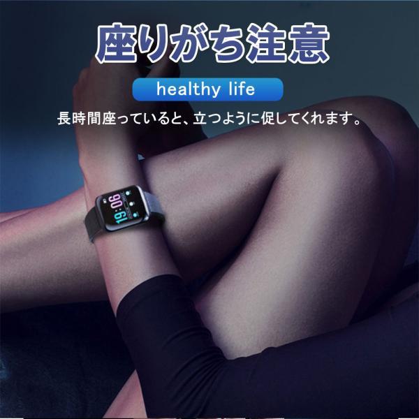 スマートウォッチ iphone アンドロイド英語版 血圧血中酸素計測  生活防水 スマートブレスレット 歩数計心拍数|kuri-store|07