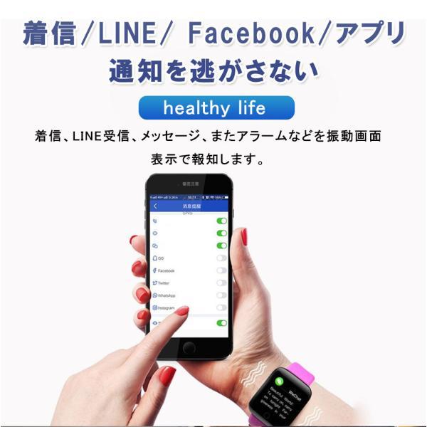 スマートウォッチ iphone アンドロイド英語版 血圧血中酸素計測  生活防水 スマートブレスレット 歩数計心拍数|kuri-store|10