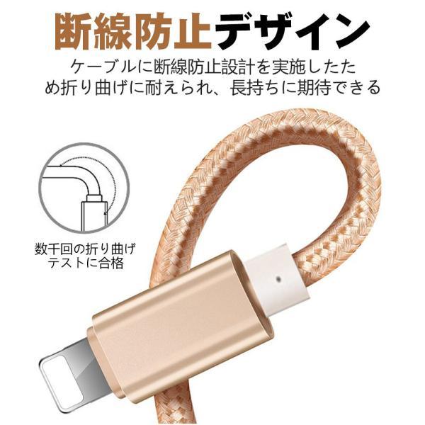 iPhone充電ケーブル 長さ0.5m 1m 2m 急速充電 充電器 USBケーブル iPad iPhone用 充電ケーブル iPhone8 Plus iPhoneX|kuri-store|03