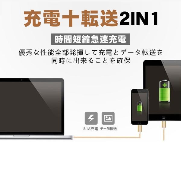 iPhone充電ケーブル 長さ0.5m 1m 2m 急速充電 充電器 USBケーブル iPad iPhone用 充電ケーブル iPhone8 Plus iPhoneX|kuri-store|04