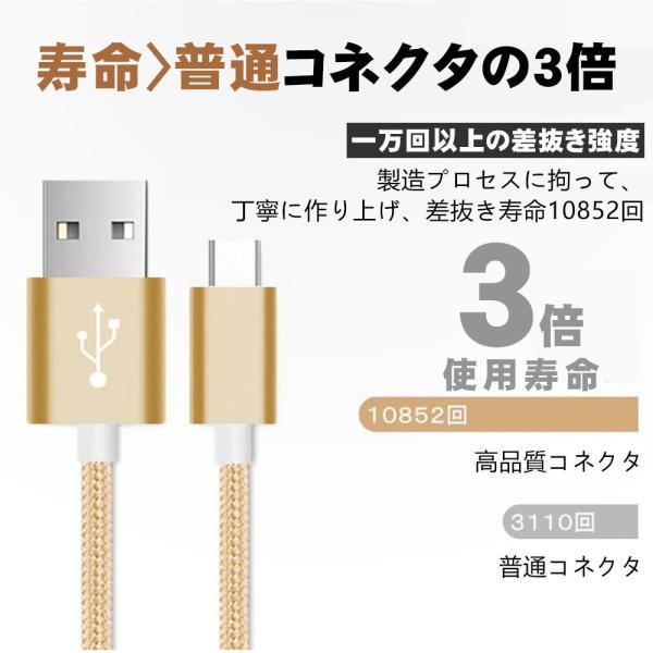 iPhone充電ケーブル 長さ0.5m 1m 2m 急速充電 充電器 USBケーブル iPad iPhone用 充電ケーブル iPhone8 Plus iPhoneX|kuri-store|05