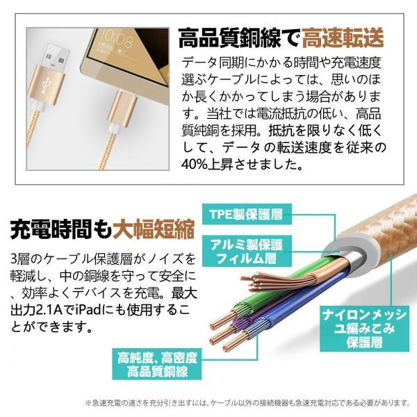 iPhone充電ケーブル 長さ0.5m 1m 2m 急速充電 充電器 USBケーブル iPad iPhone用 充電ケーブル iPhone8 Plus iPhoneX|kuri-store|07
