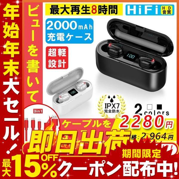 ワイヤレスイヤホン bluetooth5.0 ブルートゥースイヤホン iphone Android 対応|kuri-store