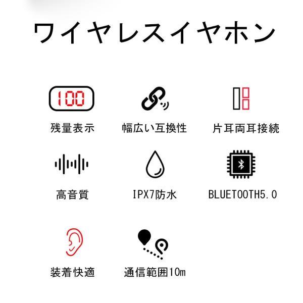 ワイヤレスイヤホン bluetooth5.0 ブルートゥースイヤホン iphone Android 対応|kuri-store|02