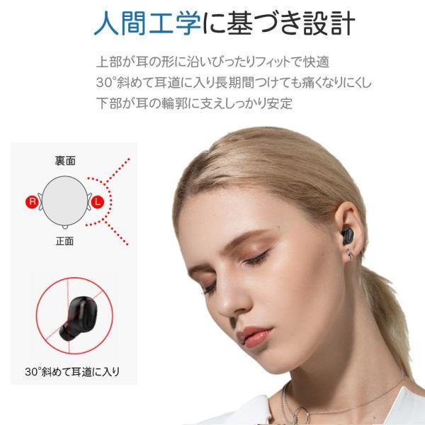 ワイヤレスイヤホン bluetooth5.0 ブルートゥースイヤホン iphone Android 対応|kuri-store|11
